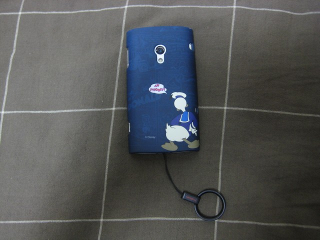 Xperia Disney jacket