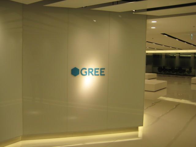 GREE_1