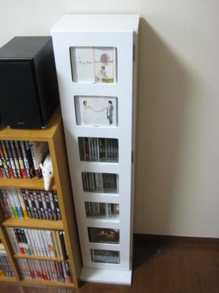 ラック cd 小型CDラック(収納500枚未満) CD・RECORD ACCESSORY ディスクユニオン・オンラインショップ cdn.snowboardermag.com