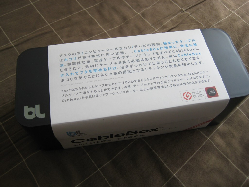 CableBox 1