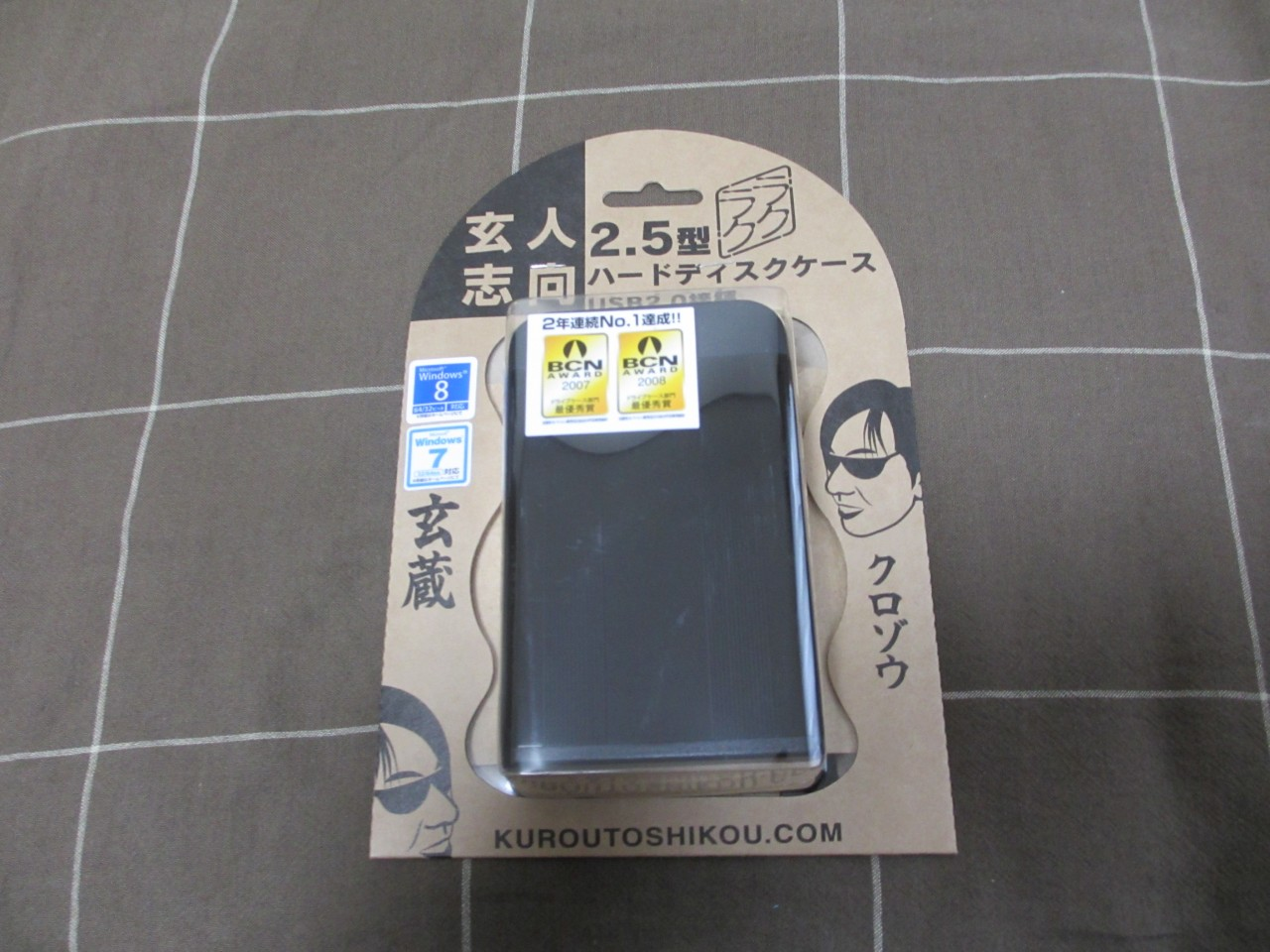 2.5インチ HDDケース
