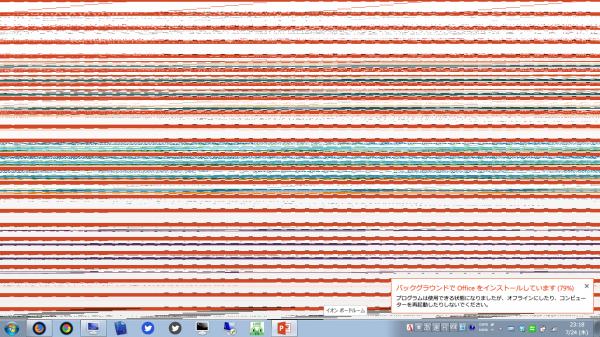 Office 2013 の表示がバグってる様子