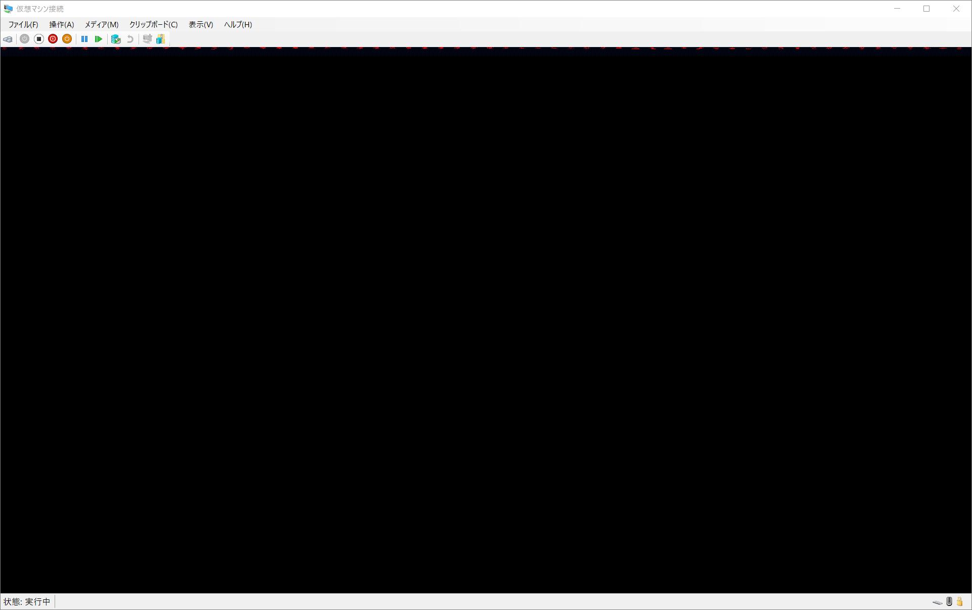 Hyper-V 上の Fedora 27 が起動時に固まったときの様子