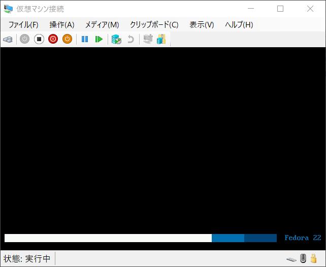 CUI で描かれた起動画面の進捗バー